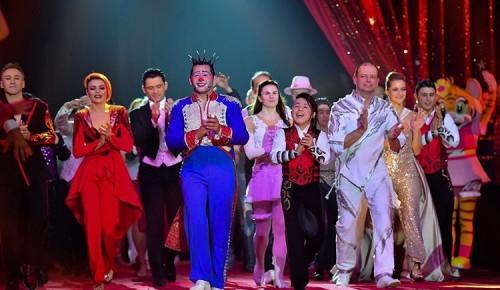 Артисты Большого Московского цирка получили награды на цирковом фестивале