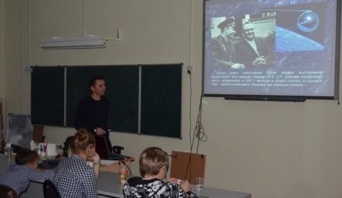 В центре «На Донской» консультируют участников конкурса «Постижение истории»