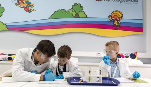 Московский дворец пионеров проводит набор детей на занятия по программе цикла «Мир юного исследователя»