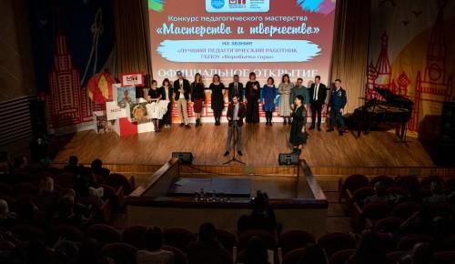 Во Дворце пионеров состоится конкурс мультимедийных презентаций «Пространство Отечества»