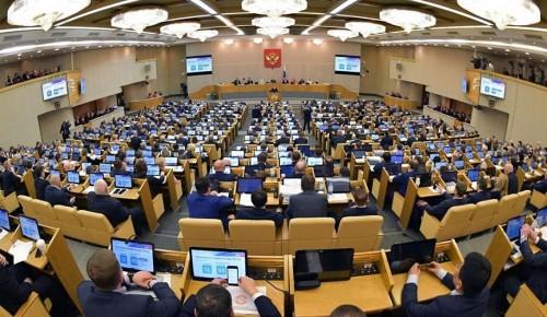 Законопроект о правовом режиме в Москве в сфере искусственного интеллекта внесен в ГД