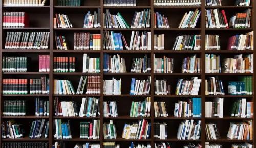 С сегодняшнего дня временно прервала работу библиотека №183 имени Данте Алигьери