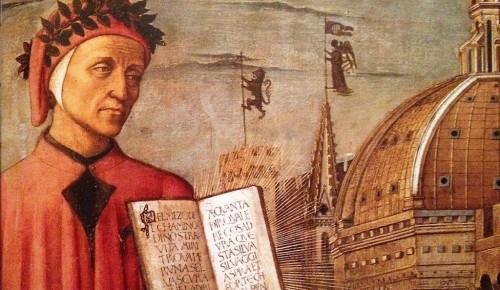 Турнир чтецов, посвящённый Данте, перенесли на осень