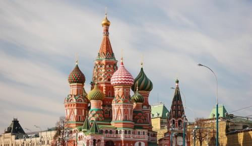 Онлайн-марафон «День наследия 2020» проведут в Москве 18 апреля