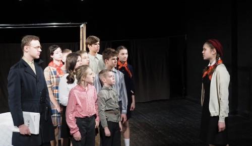 Воспитанники центра «Исток» стали лауреатами городского фестиваля школьных театров
