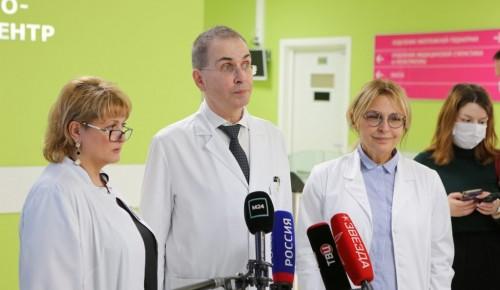 В Гагаринском районе открылся Центр инфекционных болезней