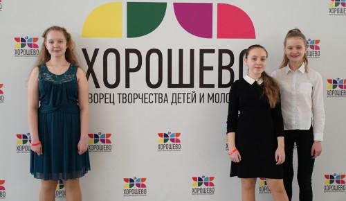 Ученики центра «Лидер» победили на всероссийском фестивале народного творчества