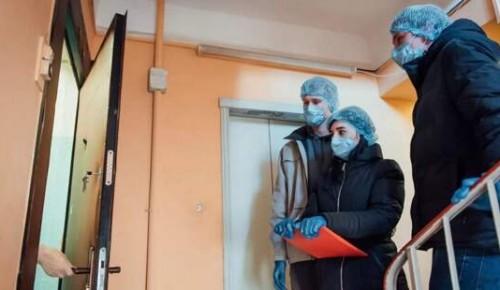 Проект Собянина «Московское долголетие» занялся помощью пожилым на дому