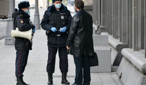 ОАТИ: В столице за нарушение карантина оштрафовано уже 30 человек