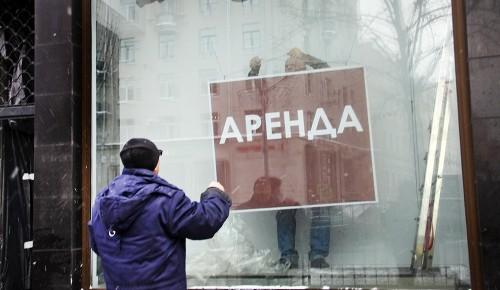 Более 11 тыс предприятий получат поддержку, утверждённую Собяниным