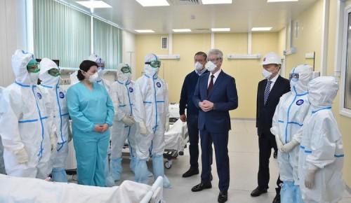 Собянин рассказал о временных медкорпусах для долечивания больных COVID-19