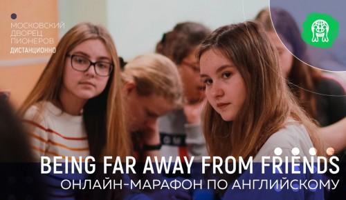 На Воробьёвых горах изучают английский язык онлайн