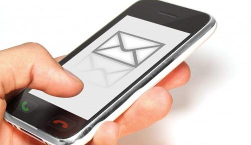 Оформить пропуск для поездок по Москве можно с помощью SMS