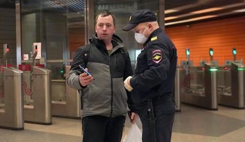В Москве заработала система автоматического контроля пропусков