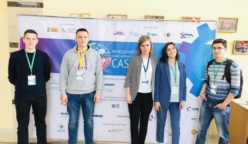 Губкинцы примут участие в чемпионате «CASE-IN»