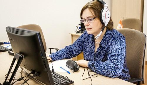 Жители Гагаринского района смогут обратиться за бесплатной психологической консультацией по горячей линии