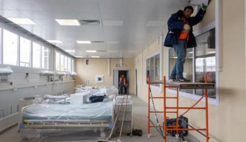 Москва подготовит временные госпитали на 10 тыс коек
