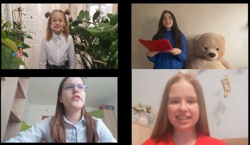 Ансамбль песни и пляски имени В.С. Локтева подготовил музыкальный подарок для участников виртуального форума