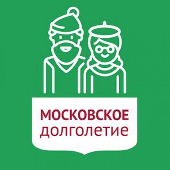 Активных долголетов Гагаринского района приглашают на видеоурок «Что такое цигун?»