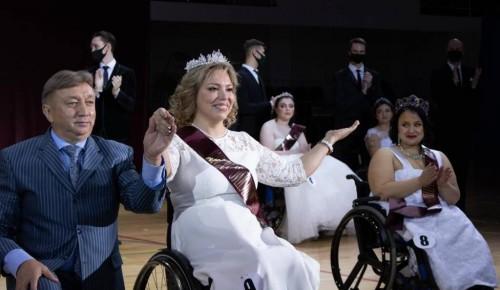 11 декабря в ЮЗАО прошел конкурс красоты среди девушек с инвалидностью «Мисс Независимость - 2020»