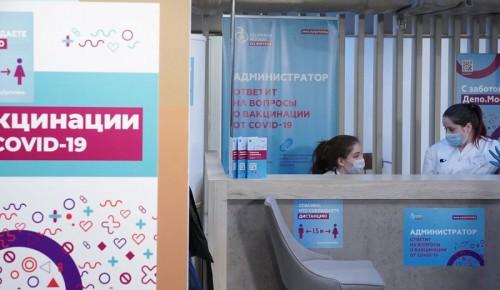В Москве началась вакцинация от COVID-19 в ДЕПО, Геликон Опере и флагмане МФЦ