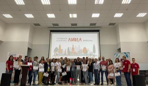 В ЮЗАО призеры конкурса «Лица района» реализовали свои проекты