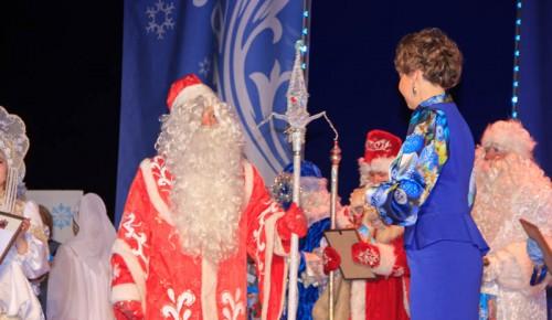 В Москве пройдет финал конкурса «Лучший Дед Мороз проекта «Московское долголетие»