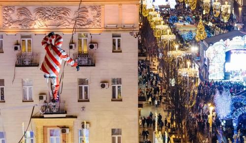 Фестиваль «Путешествие в Рождество»: куда отправиться 8 января в Москве
