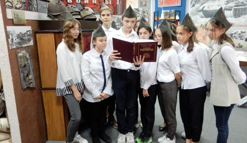Школьники района готовятся к празднованию 75-й годовщины Великой Победы