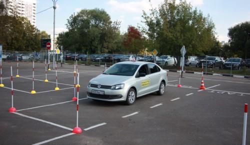 Автошкола РУДН ведет набор в группы обучения вождению