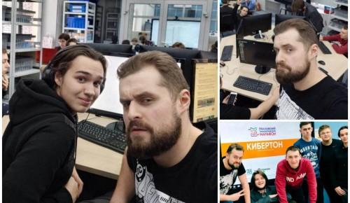 Ученики школы №170 поучаствовали в соревнованиях по компьютерной безопасности