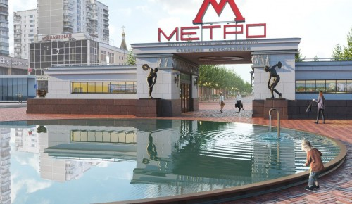 На Сокольнической площади обустроят пешеходный маршрут от метро до центрального входа в парк «Сокольники»