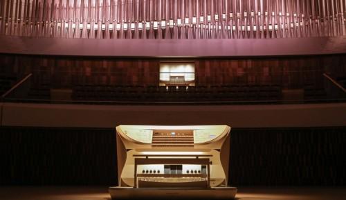 Валерий Гергиев отметил уникальность концертного органа в « Зарядье»