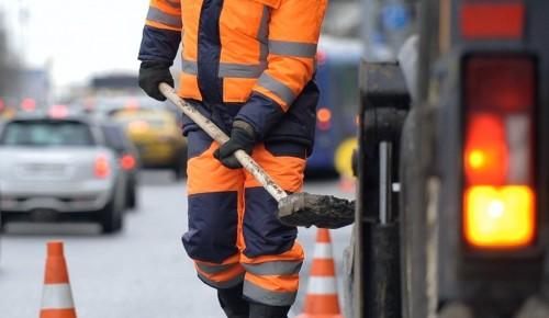 В выходные в районе Коньково отремонтировали асфальт по 15 адресам