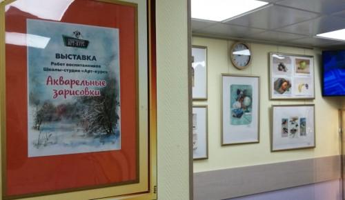 В филиале художественной школы «Арт-курс» центра «Коньково» обновилась экспозиция
