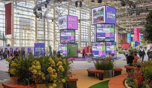 На ВДНХ пройдет выставка дизайн-решений для современного города