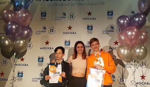 Ребята из Конькова заняли второе место на VIII чемпионате по стандартам WorldSkills Russia
