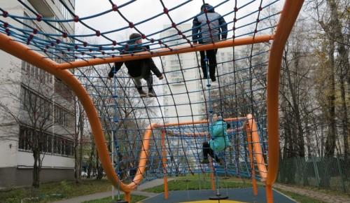 В районе Коньково по программе «Мой район» благоустроят детские площадки