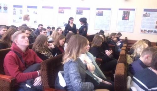 Студенты МФЮА посетили Управление Внутренних Дел по ЮЗАО