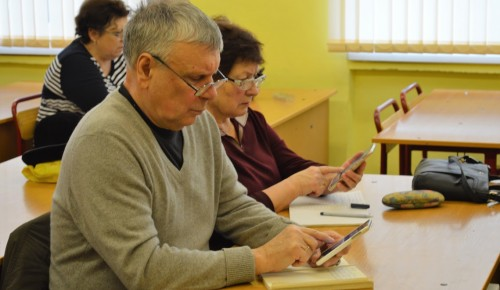 Пенсионеры района Коньково осваивают гаджеты