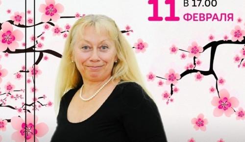 В библиотеке №190 состоится встреча с писательницей и японистом