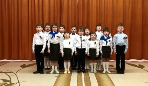 Итоги конкурса патриотической песни подвели в дошкольном отделении