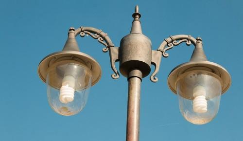 В районе Коньково освещают самые темные уголки