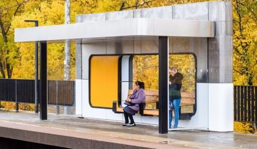 Конструкции, защищающие от осадков, установят на станции МЦД-2 «Щербинка»