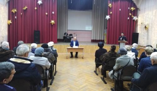 В нашем районе прошла встреча главы управы с жителями