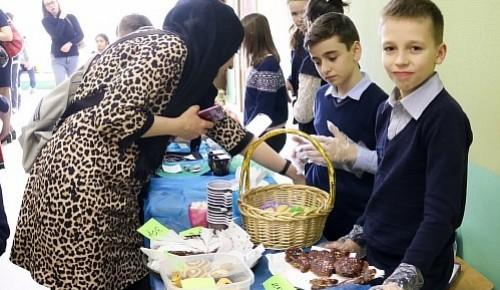 В Конькове организуют благотворительную ярмарку в помощь ребенку