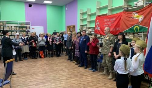 В районе Коньково отметили годовщину вывода войск из Афганистана