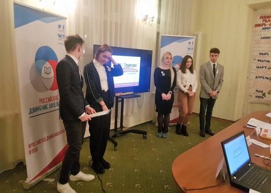 Проект самоуправления школы №17 «Время первых» получил признание