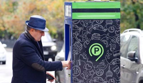 Целых 70 дней в нынешнем году городские парковки будут бесплатными