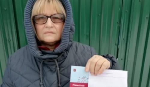 Валентина Дейко: «Я верю в вакцину!»